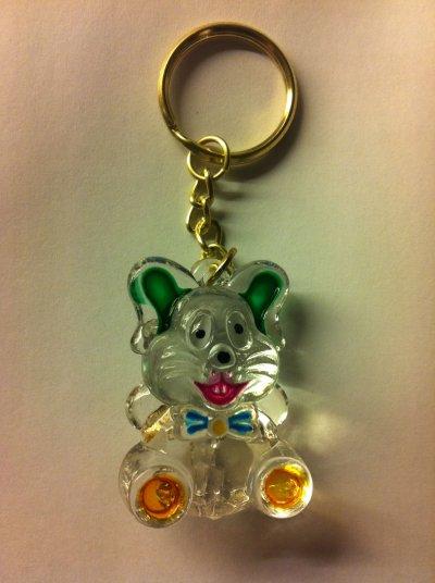 nyckelring-kattglas.jpg