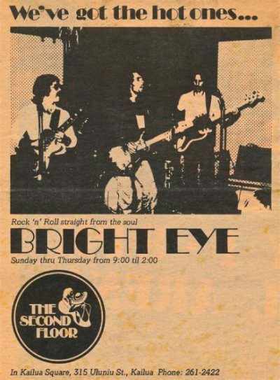 bright-eye-band-2nd-floor-3.jpg