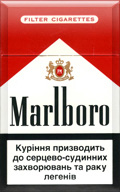 Coupons cartons cigarettes Marlboro