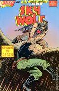 /skywolf-1988-2.jpg