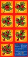 lucky-ladybugs.jpg