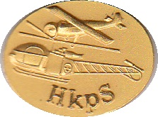 /hkps-emblem.jpg