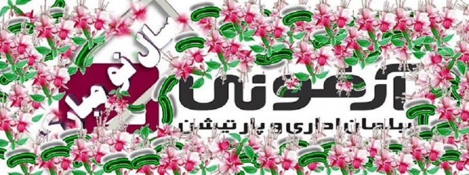 دانلود رایگان فارسی ساز بهتاش فارسی ساز | HTC دانلود رایگان نرم افزار و برنامه های ...
