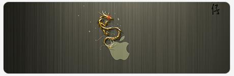 Dragon - by iconblock