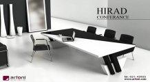میز کنفرانس  - مدل هیراد
