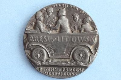 130602goetzbrestlitowsk19171.jpg
