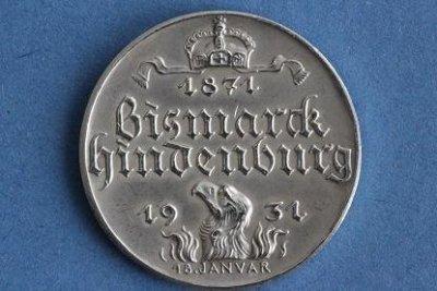 130602goetzbismarckhindenburg19312.jpg