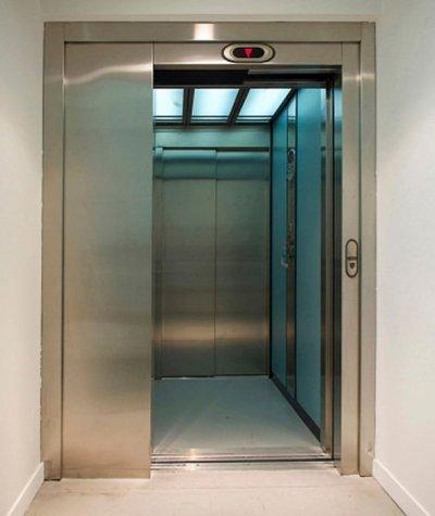ایران آسانسور