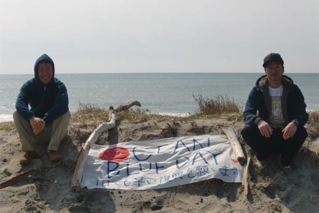 2014年『Ocean Blue Day』全国各地で行われた式典。