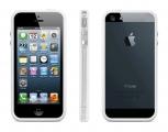 iPhone 5 Bumper Vit