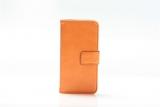 Plånboksfodral iPhone 5 - Snyggaste fodralen!