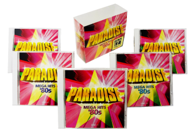 PARADISE MEGA HITS '80s(CD5枚組)