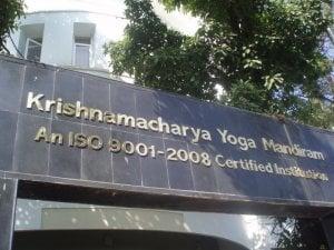 krishnamacharya.jpg