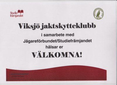 vsk-001.jpg