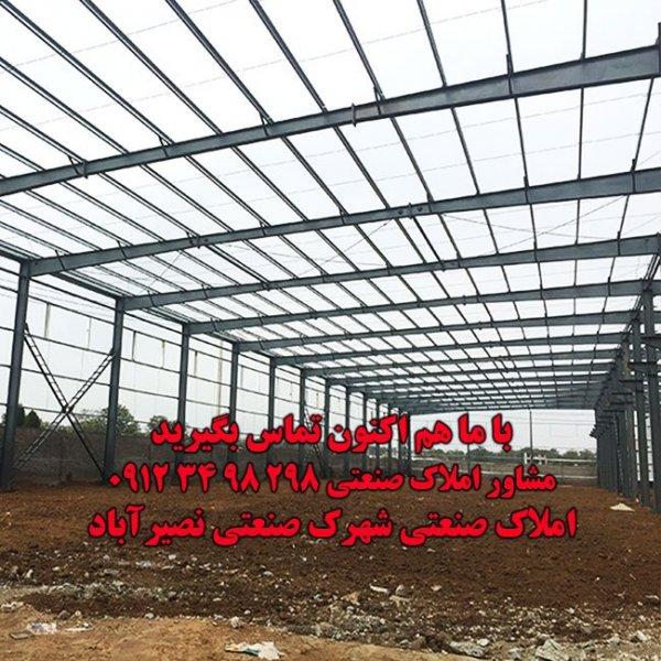 بهترین املاک شهرک صنعتی محمودیه 1399 (راهنمای خرید فروش اجاره سوله در محمودیه)