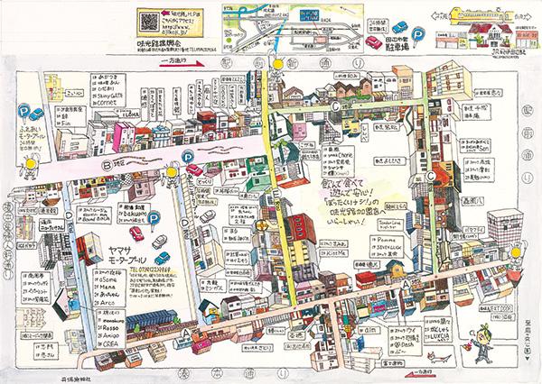 味光路の地図