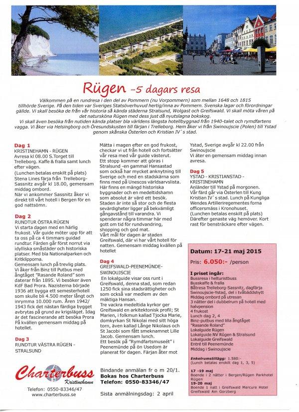 /rugen2015001.jpg