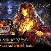 ガーラジャパン、スマホ向けMMORPG『Arcane』(アーケイン)を提供決定