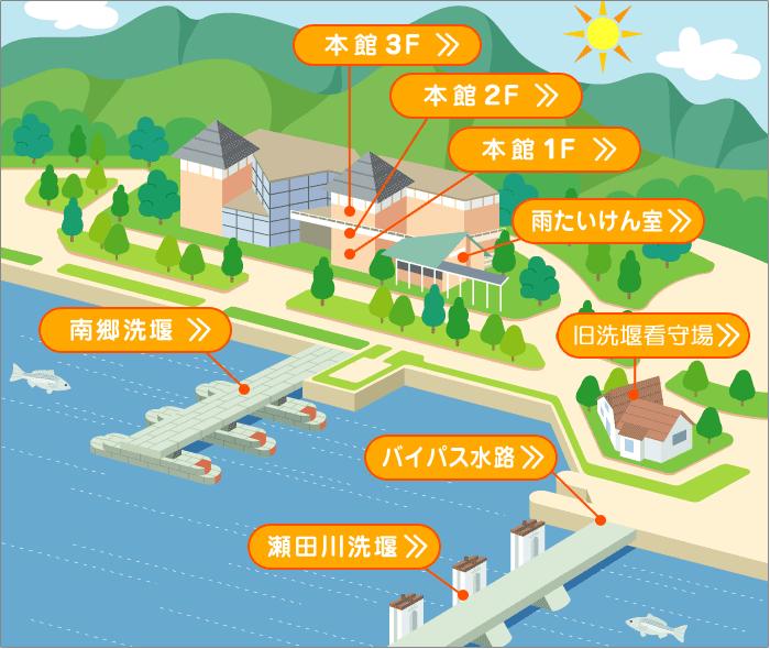 アクア琵琶体験ガイドマップ