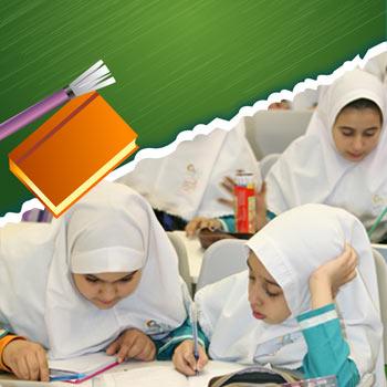 دانلود اقدام پژوهی معلمان ابتدایی متوسطه اول و متوسطه دوم و دبیرستان