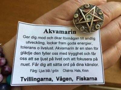 /min-ring.jpg