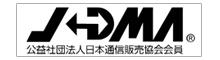 日本通信販売協会JADMA