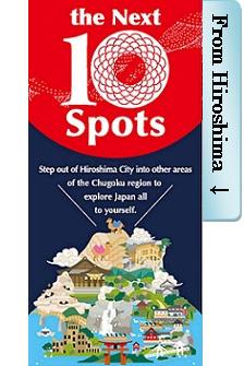the Next 10 Spots