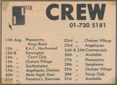 crew-calendar-august-1971.jpg