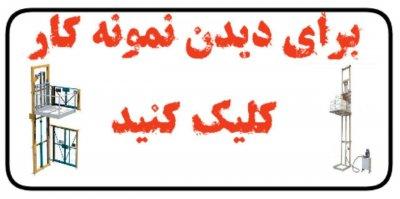داستان نویسی نوروز 98