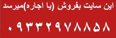 اطلاعات تماس مستقیم با دفتر کلینیک دندانپزشکی شبانه روزی تهران