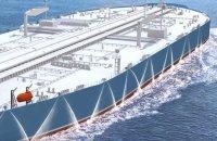 vesselsecrity.jpg