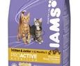 Iams Kitten & junior 10 kg
