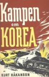 /kampenomkorea.jpg
