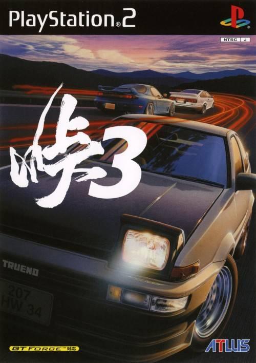 Road Rage 3 - PS2 (käytetty)