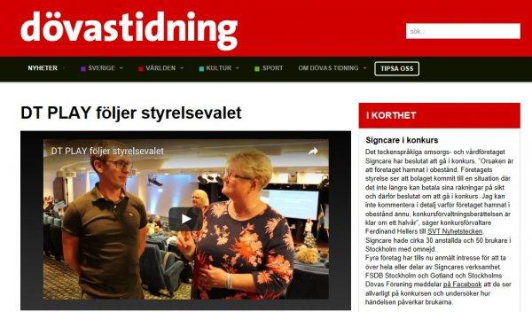 /dovas-tidning-foljer-play-sdrs-kongress-2017.jpg