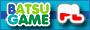 Batsu Game PL