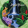 Hula Grace(フラ・グレイス)