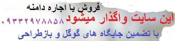 همیار نظافت تهران : ارائه خدمات نظافت منزل و ساختمان در غرب , شرق و شمال تهران