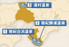 近畿エリアその他の旅館マップ