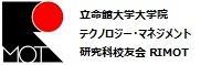 http://alumni.ritsumei.jp/rimot/