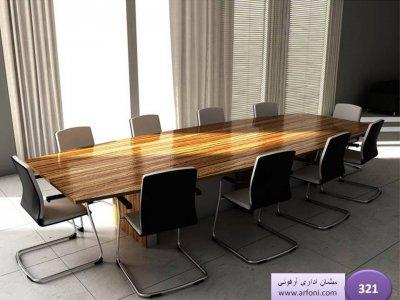 میز کنفرانس هایگلاس