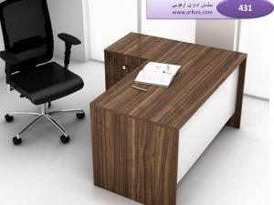 میز کار