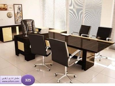 میز کنفرانس متصل به مدیریت