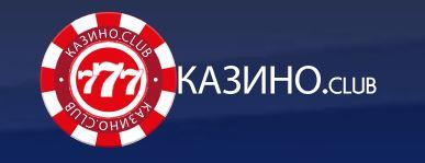 казино.club logo