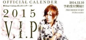 VIP_Calendar