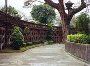 Paco Park Philippines