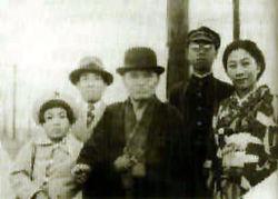 /250px-takeda-family.jpg