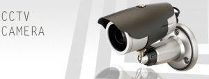 فروش دوربین های مدار بسته در ایران