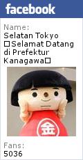 Kanagawa Facebook Indonesian