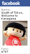Kanagawa Facebook English